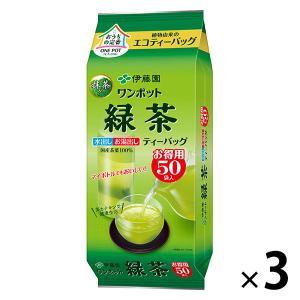 国産茶葉使用。1バッグで約1L作れるポット用ティーバッグ。ペットボトルや缶のゴミ出しも減らせます。?...