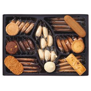素材の良さを引き出し、ていねいに焼き上げた香ばしいクッキー。バターやナッツ、ドライフルーツを使った個...