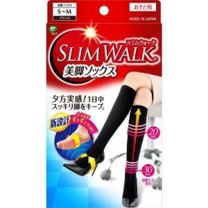 足首から上へいくほど圧力が低くなる設計で脚を軽やかに、細く、美しく、整えます。やわらかく、なめらかな...