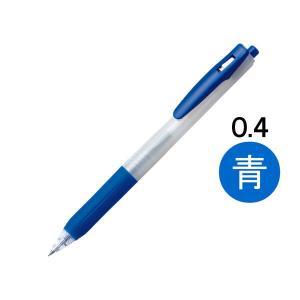 信頼のゼブラ製造。ボール径0.4mmのノック式ゲルインクボールペンです。アスクルオリジナルのシンプル...
