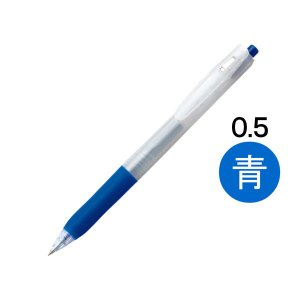 信頼のゼブラ製造。ボール径0.5mmのノック式ゲルインクボールペンです。アスクルオリジナルのシンプル...