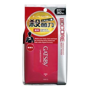 GATSBY(ギャツビー) デオドラントボディペーパー バイオコア(徳用) 無香料30枚入 マンダム...