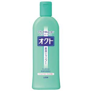 フケ・かゆみを防ぐ効果の高い「オクトピロックス」配合の薬用シャンプー。きしまずにスッキリと洗えて、清...