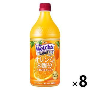 濃厚な味わいのブラジル産オレンジに爽やかな酸味と甘さがおいしいバレンシアオレンジをバランスよくブレン...