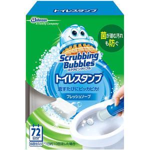 トイレに直接ジェルをスタンプするだけでいつもピカピカで清潔にマラゴニー効果の働きで洗浄、防汚効果を発...