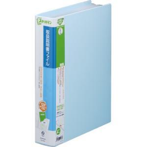 取説・保証書・CD-ROMなどを一括保管できるクリアーファイルです。ポケットは12ポケット(6枚)、...