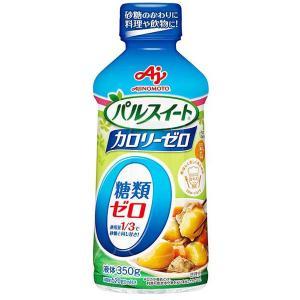 カロリー摂取量を控えている方に適したカロリーゼロ・糖類ゼロの甘味料です。液体タイプでサッとなじむので...