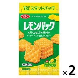 レモンパック 1セット(2袋) クラッカー