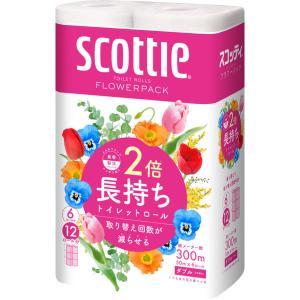 トイレットペーパー 6ロール入 再生紙配合 ダブル 50m 花の香り スコッティフラワーパック2倍巻...