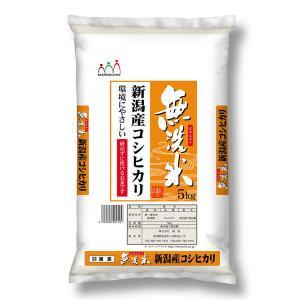 新潟県の中〜北部の日本海に面する平野である越後平野。蒲原平野とも呼ばれ、この肥沃な大地と米作りに適し...