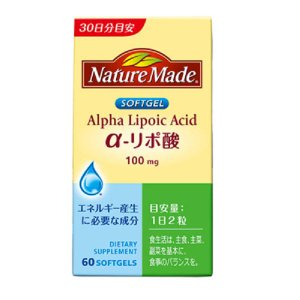 a-リポ酸は、人間の体内に存在する若々しい体作りをサポートする補酵素の一種で、エネルギー産生に重要な...