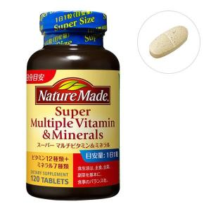 ビタミン12種類とミネラル7種類の、1日目安量を1粒にギュッと凝縮しました。偏食しがちな方や外食の多...