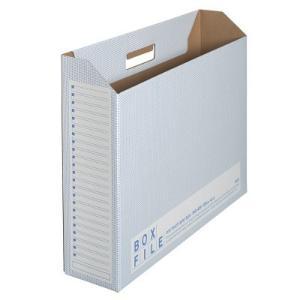A3ヨコ。ファイルやホルダーをジャンル別にわかりやすく整理できる、ボックスファイル。背幅100mmな...