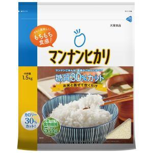 マンナンヒカリは、こんにゃく製粉等を原料に新しく開発した米つぶ状の商品です。お米に混ぜて炊くだけでお...