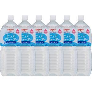 赤ちゃんのミルク作りに安心して使える調乳用の純水。ミネラルをほとんど含まないので、粉ミルクのミネラル...