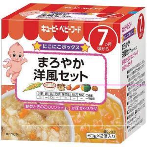 おいしさ、楽しさ2倍人気の高い組み合わせメニューのシリーズです。野菜やきのこなどの素材と米を、チキン...