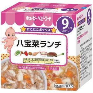 アレルギー特定原材料7品目(小麦、卵、乳、そば、落花生、えび、かに)を使わずにつくりました。調理技術...