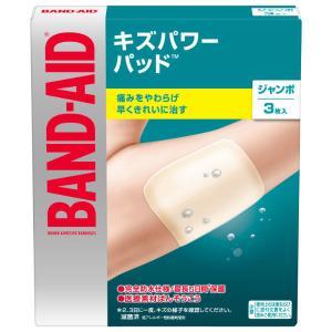 ハイドロコロイド素材のパッドがキズ口から出てくる体液を吸収して白くふくらみます。キズ口を効果的に保護...