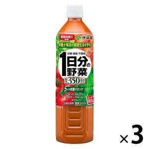 野菜ジュース/伊藤園 1日分の野菜 900g 1セット(3本) 野菜ジュース