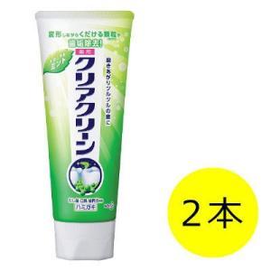 花王の「クリアクリーン ナチュラルミント」は密着パウダー(清掃助剤)配合で、歯垢をかきとる力がアップ...