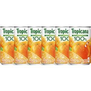 果汁100%使用の「トロピカーナ」。飲みきりサイズの160g缶。 コンパクトな飲みきりミニサイズ果汁...