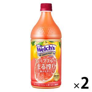 甘みが強く飲みやすいリオレッド種グレープフルーツのみで作った100%ピンクグレープフルーツジュースで...