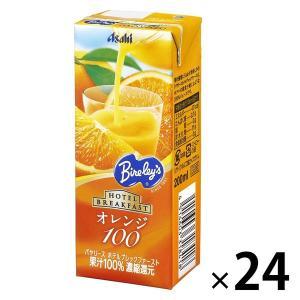 オレンジの果実をまるごと搾った「まる搾り果汁」を使用した、香り高く爽やかな味わいの100%オレンジジ...