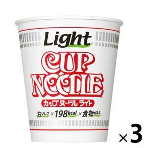 アウトレット/訳あり/わけあり 日清食品 カップヌードルライト 3個 カップラーメン
