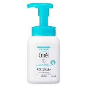 手肌にやさしい低刺激性の泡ハンドウォッシュ肌の必須成分「セラミド」を守りながら、雑菌や汚れをすっきり...