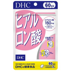 DHC(ディーエイチシー) ヒアルロン酸 60日分 120粒 ヒアルロン酸サプリメント ヒアルロン酸...