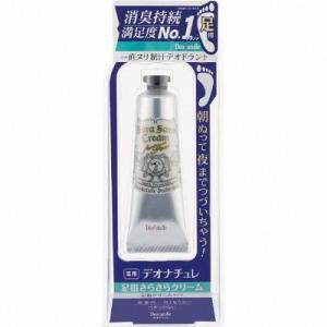 シービックの「デオナチュレ 男クリスタルストーン」は、ロールオンタイプの薬用 制汗剤です。無香料・無...
