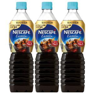 ネスカフェ エクセラ ボトルコーヒー 甘さひかえめ 900ml 1セット(3本) ペットボトルコーヒ...