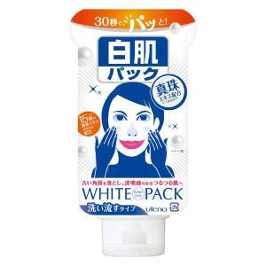 30秒マッサージして洗い流すだけで、パッと明るいつるつるの白肌にととのえるパック。うるおいをあたえな...