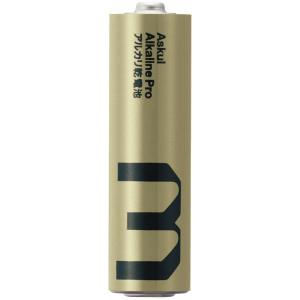 大電流領域で使えるオリジナル乾電池を圧倒的価格で提供大電流領域においてアルカリ乾電池トップクラスのハ...