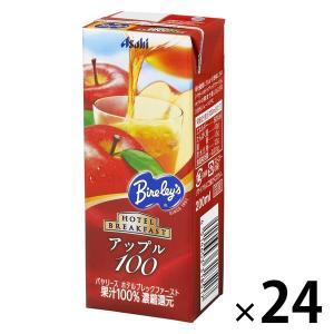 りんごの果実をまるごと搾った果汁を使用した、香り高く爽やかな味わいの100%りんごジュースです。果汁...