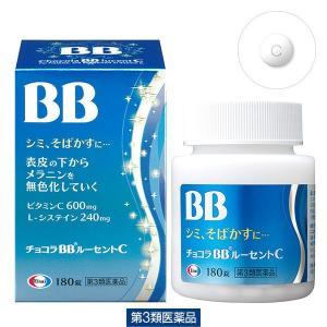 チョコラBBルーセントC 180錠 エーザイ 第3類医薬品 ビタミン・栄養剤(医薬品)