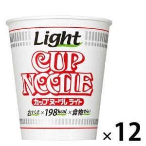 カップヌードルライト 12個 カップラーメン