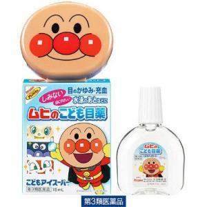 お子さまの生活習慣に合うよう、目のかゆみや炎症をおさえ、目のつかれをやわらげる成分をバランス良く配合...
