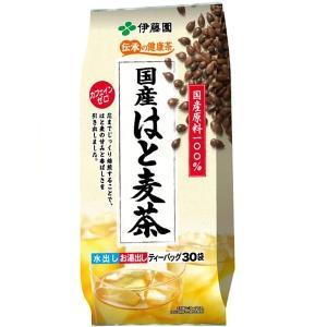 国産のはと麦を100%使用しました。ノンカフェインのため、家族で安心してお飲みいただけます。芯までじ...