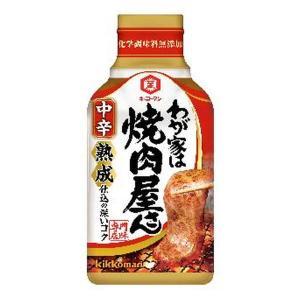 丸大豆しょうゆのベースだれを熟成製法で仕込み、香味野菜・果実・ごま油を加え、風味豊かに仕上げました。...