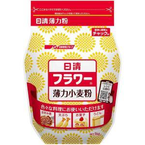 天ぷら、お菓子、お好み焼、うどんなど、幅広くお使いいただける薄力小麦粉です。開閉が簡単で保存に便利な...