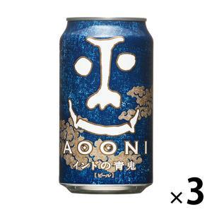 インドの青鬼 350ml×3缶 ビール