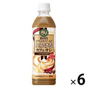 ボトルコーヒー/サントリー ボス(BOSS) とろけるカフェオレ 500ml 1セット(6本) ペッ...