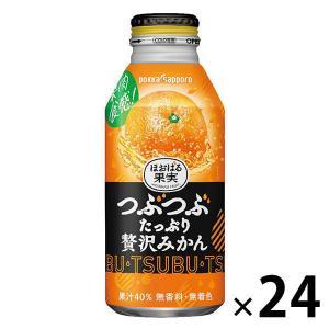 本物の果実を食べているような食感を実現したつぶ入り果汁飲料です。 本物の果実を食べているような食感を...