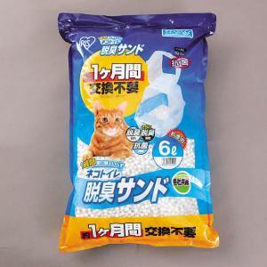 1週間取り替えいらずネコトイレ専用脱臭サンド 6L システムトイレ用猫砂・シート