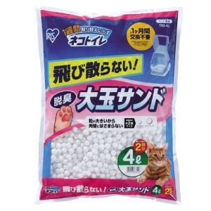 1週間取り替えいらずネコトイレ大玉脱臭サンド 4L システムトイレ用猫砂・シート