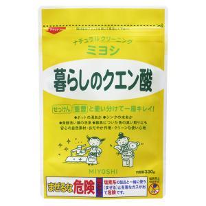 クエン酸はレモンや梅干しの酸味のもとになる成分で、柑橘類から抽出するほか、サツマイモ等のデンプンを発...