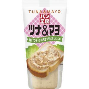 ツナのうま味をいかしたマヨネーズ風味のスプレッドです。焼かずにサンドイッチや手巻きずしの具としてもお...