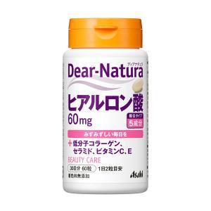 ディアナチュラ(Dear-Natura) ヒアルロン酸 30日分(60粒入) アサヒグループ食品 ヒ...