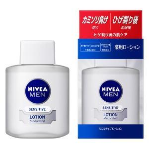 肌にも存在している成分セラミド2ヒアルロン酸(うるおい成分)を配合。外部刺激から肌をまもり、潤いを逃...